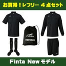 Finta(フィンタ) レフリーウエア(審判服)...
