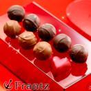 バレンタイン 2018 Valentine チョコレート 洋菓子 贈り物 (2月1日以降お届け)ミラクル・ハート9個入 スイーツ 内祝い お菓子 チョコレート チョコ トリュフ