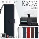 アイコス ケース iQOS ケース カバー レザー 革 2.4Plus 全面保護 ロング手帳型 カラビナ付きストラップ タバコホルダー ポーチ 財布