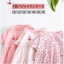【在庫処分】子供パジャマ ワンピース 半袖...