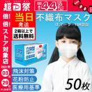 【7月8日入荷予定/ご予約限定価格】 医療用...