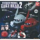 【8月予約】 機動戦士ガンダム EXCEED MODEL ZAKU HEAD 2 3種セット