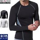 EXIO エクシオ 接触冷感 コンプレッションウェア サイドメッシュ長袖