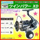 シマノ  17 ツインパワー XD  4000XG  ...
