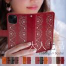 iPhoneX iphone8 iphone7 ケース 手帳型 ス...