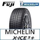 MICHELIN ミシュラン X-ICE XI3+ XI3プラス 185/65R15 92T XL スタッドレスタイヤ単品1本価格