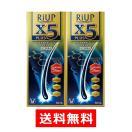 【第1類医薬品】リアップX5プラス 60mL×2個セット riup x5 PLUS 育毛剤 発毛剤