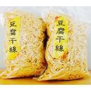 豆腐干絲(押し豆腐麺タイプ)日本国内製造50...