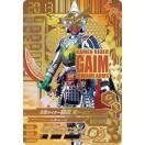 ガンバライジング/RT6-062 仮面ライダー鎧...
