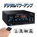 デジタルアンプ オーディオアンプ 最大出力...