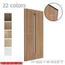 オーダードア 室内ドア対応 木製建具 (ds-028)高さ:1000mm~1820mm以下×幅:910mm以下対応です。オーダー出来ます