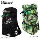 アスレタ ATHLETA バックパック 35L SP101L サッカー フットサル リュック スポーツバッグ ブラック 黒