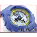 CASIO BABY-G 逆輸入海外モデル カシオ ベビーG アナデジ 腕時計 ブルー BA-120-2BER BA-120-2B