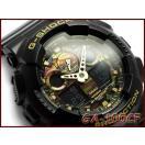 CASIO G-SHOCK カシオ Gショック 逆輸入海外モデル カモフラージュ ダイアルシリーズ 限定 アナデジ 腕時計 ゴールド ブラック GA-100CF-1A9