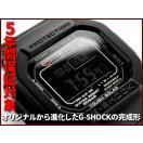 G-SHOCK Gショック ジーショック g-shock gショック 国内モデル限定 電波ソーラー オールブラック GW-M5610-1BJF 国内正規モデル
