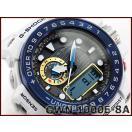 G-SHOCK Gショック ジーショック CASIO ガルフマスター 限定 海外モデル アナデジ 電波 ソーラー メンズ 腕時計 アイスブルー GWN-1000E-8A