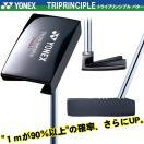 ヨネックス トライプリンシプル パター TP-GR1 TRIPRINCIPLE