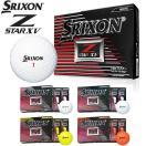 スリクソン NEW Z-STAR XV ゴルフボール 1ダース(12P) SRIXON 2017モデル