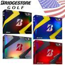 ブリヂストン ツアー B330 シリーズ ゴルフボール 1ダース12p BRIDGESTONE TOUR B330 USAモデル