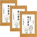 桑の葉茶 3g×40包 (お得な3個セット)