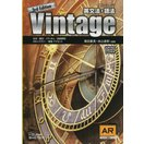 Vintage [ヴィンテージ] 英文法・語法 [...
