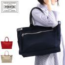 ポーターガール ポーター バッグ ネイキッド PORTER GIRL NAKED トートバッグ (M) レディース A4 吉田カバン 667-09469