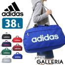 アディダス ボストンバッグ adidas ジラソーレ3 ボストン 38L バッグ 2WAY 修学旅行 スクールバッグ 47445 中学生 高校生