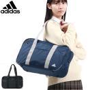 アディダス スクールバッグ adidas ルーン ボストンバッグ 16L バッグ スクール 47651 通学 中学生 高校生