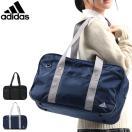 アディダス スクールバッグ adidas ルーン ボストンバッグ 19L バッグ スクール 47652 通学 中学生 高校生
