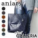 アニアリ aniary トートバッグ A4 ビジネストート ニューアイディアルレザー メンズ レディース 11-02001