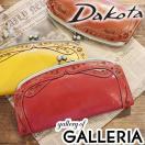 【ポイント10倍】ダコタ Dakota 長財布 レディース Dakota(ダコタ) がま口長財布 財布 デイジー 0035222(0034222)