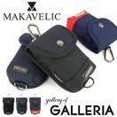 マキャべリック ポーチ MAKAVELIC TRUCKS DIVERSITY CASE 小物入れ マルチケース メンズ レディース 3106-31101