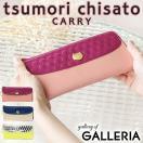 セール50%OFF ツモリチサト 財布 tsumori chisato CARRY ドットプレス 長財布 57146 L字ファスナー