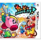【即日出荷】3DS カービィ バトルデラックス! 020890