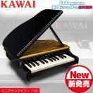 【送料無料】【ラッピング無料!!】KAWAI(河合楽器製作所)ミニピアノ・ミニグランドピアノタイプ 黒 1106