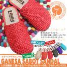 ガネーシャ サボサンダル タイプ2 | ファッション 靴 サンダル レディース メンズ スリッパ ルームシューズ 歩きやすい 室内履き オフィス 旅行 軽い アジアン