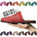 夏のサンダル 靴 サボサンダル  メンズ レディース 履きやすい スリッパ アジアン エスニック