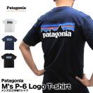 <メンズ>カジュアルに着るのに最高!パタゴニアのTシャツのおすすめは?