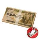 壱億円BOXティッシュ30W1個