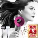 Dyson Supersonicヘアドライヤー