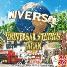 ユニバーサルスタジオジャパン USJ JTB旅行券で行こう!