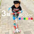 送料無料 キックボード 子供用 3輪 ブレーキ 前輪2輪タイプ/安定 ?40kg 幼児 キッズ キックスケーター キックスクーター/青 ピンク 緑 黄 Rピンク/赤/ @a539