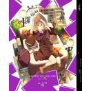 【Blu-ray】 Vol.04 (完全生産限定版)