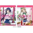 ラブライブ!2 Blu-ray