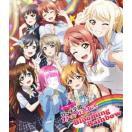 ラブライブ!虹ヶ咲学園スクールアイドル同好会 Memorial Disc ~Blooming Rainbow~ Blu-ray
