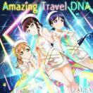 AZALEA/Amazing Travel DNA