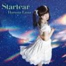 春奈るな/第2期ファントムバレット編 EDテーマ「Startear」