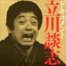 立川談志/ドキュメント立川談志(CD)