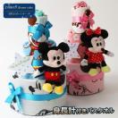 おむつケーキ オムツケーキ 出産祝い 出産祝 ディズニー 2段 おむつケーキ