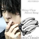 アルテミスクラシック Artemis Classic リング メンズ シルバー シャイニークロー フリー 指輪 メンズリング